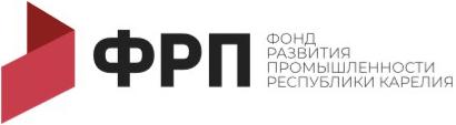 Фонд развития промышленности РК