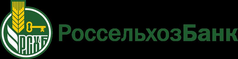 """АО """"Россельхозбанк"""""""