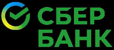 """ПАО Сбербанк России"""""""